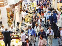 Gulfood Dubai 2021 Türk Hava Yolları ile 3 gece ziyaretçi paketi 849 EUR'dna itibaren